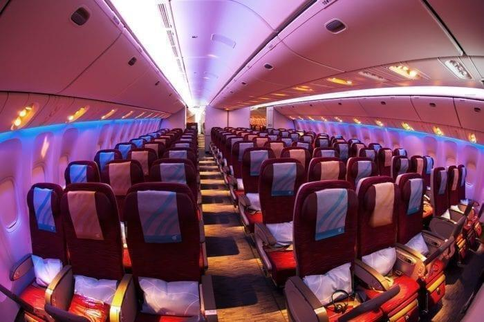 Qatar Airlines economy seats