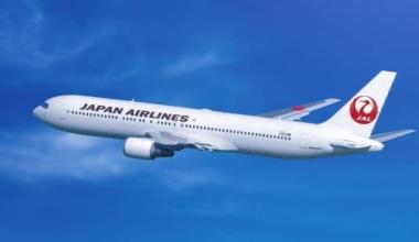 Japan Airlines Boeing 777