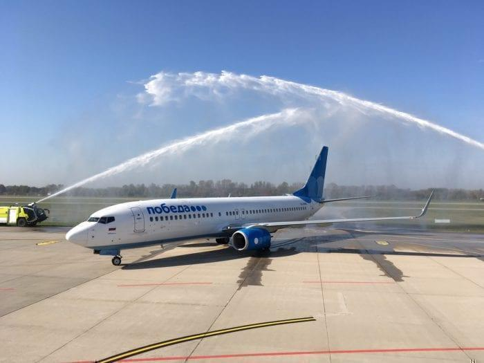 Pobeda B737 under water cannon