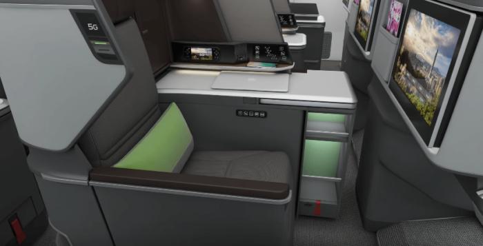 EVA business class seat