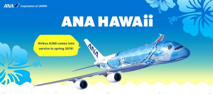 ANA hawaii