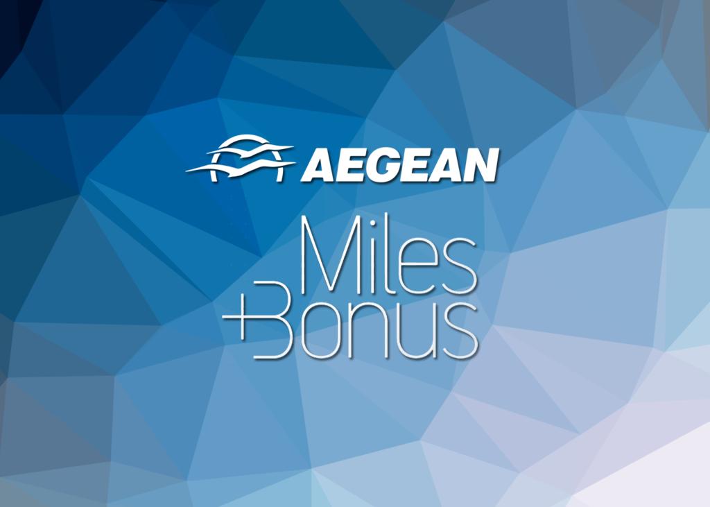 Aegean miles+ bonus