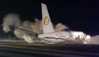 skynews-plane-crash-guyana_4481509