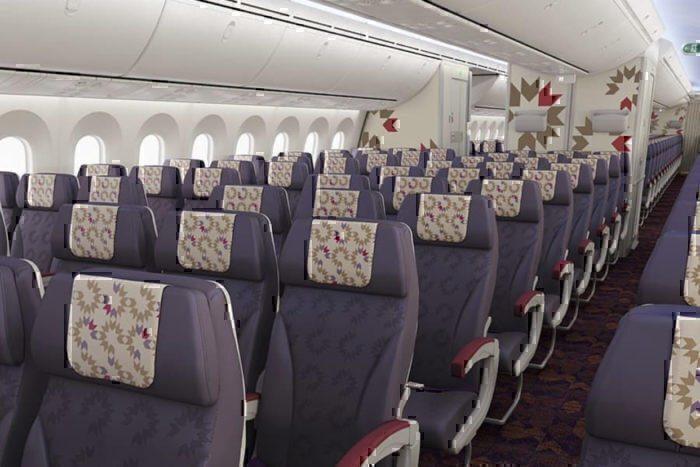 Royal Air Maroc Dreamliner