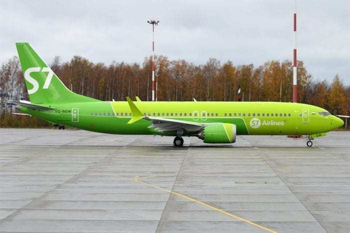 S7 airlines 737 Max 8 on lease from Avolon