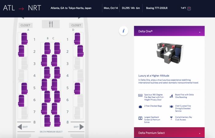 Delta One Seatmap