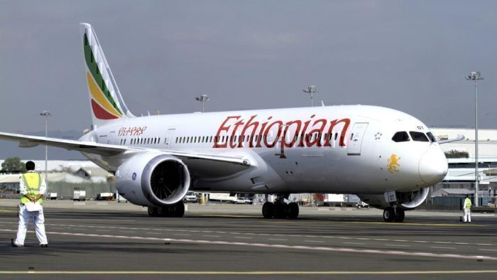 Ethiopian Airlines Aircraft Taxiing