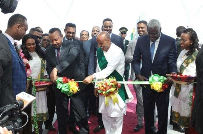 Ethiopian Airlines Airport and Hotel Inauguration