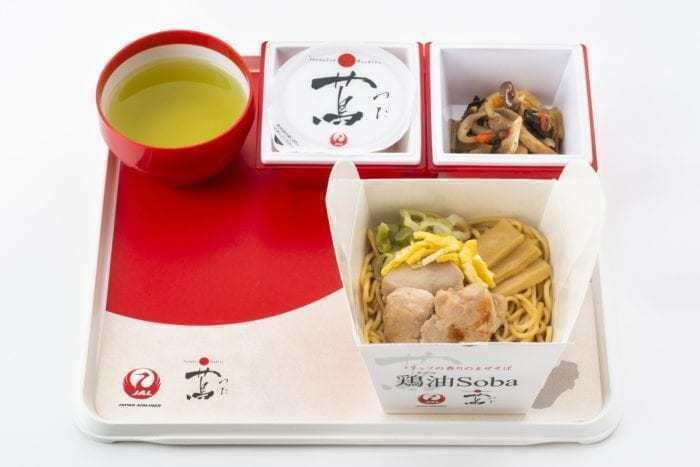 TSUTA Soba Noodles