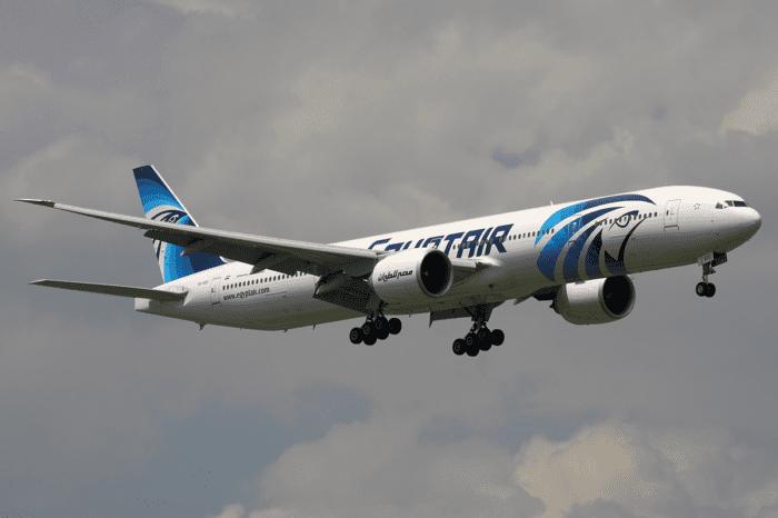 Egyptair's overseas frequent flyer program