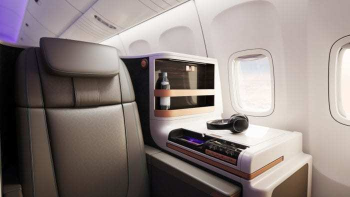 Adient Aerospace Hawaiian business class