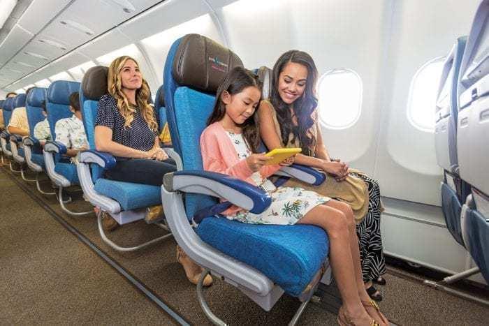 A330 extra comfort seats