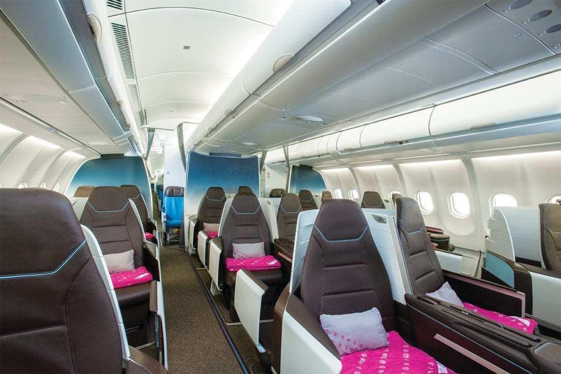 A330 lie flat business class
