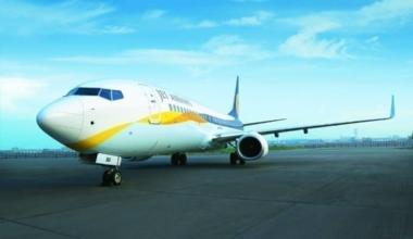 Jet Airways aircraft on tarmac