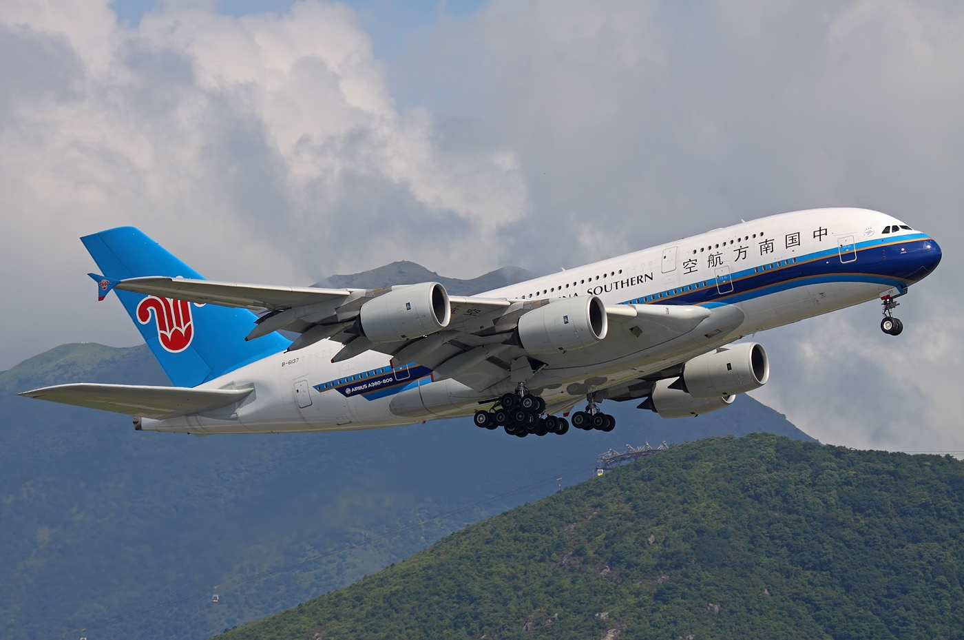 China Southern Beijing Daxing A380