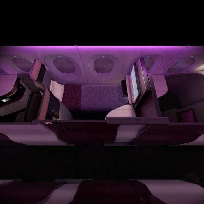 Qatar Airways Qsuite