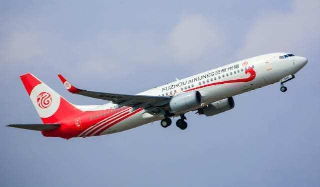 Fuzhou airlines