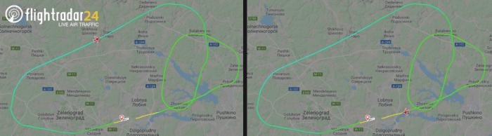 Aeroflot, SJ100 Crash, Criminal Investigation