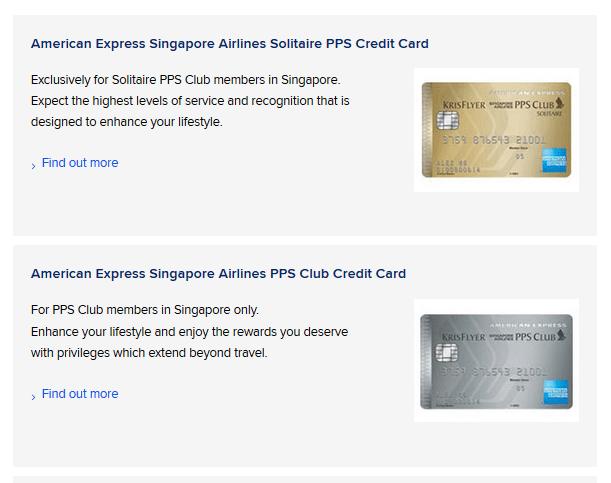 KrisFlyer credit cards