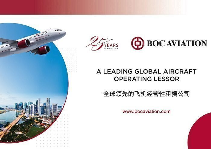 BOC-aircraft-leasing