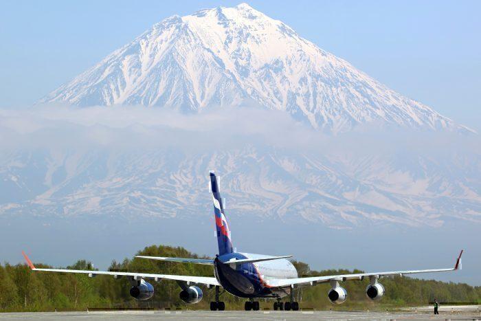 Yelizovo airport