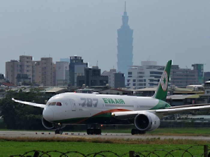 EVA Air Strike Finally Over – Disruption Expected Until Late July
