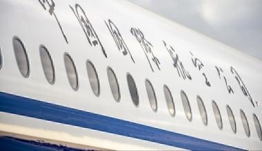 Air China A350-900. Photo: Airbus