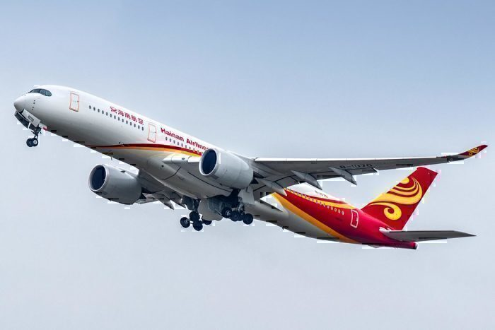 Hainan A350-900
