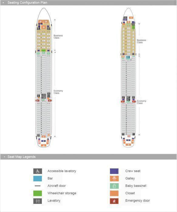 Hainan A350 seating