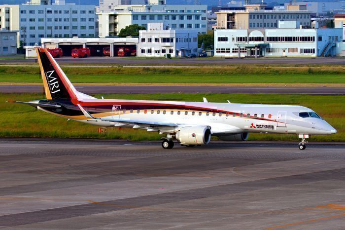 Mitsubishi MRJ90 Paris Airshow