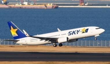 Boeing-737-Skymark-Airlines