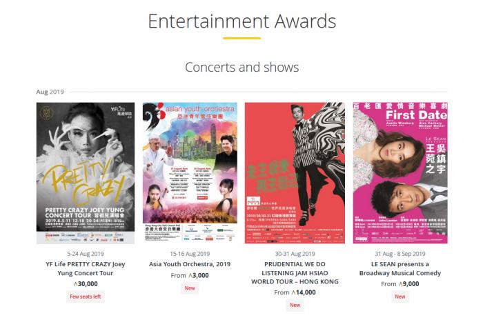 Asia Miles entertainment awards