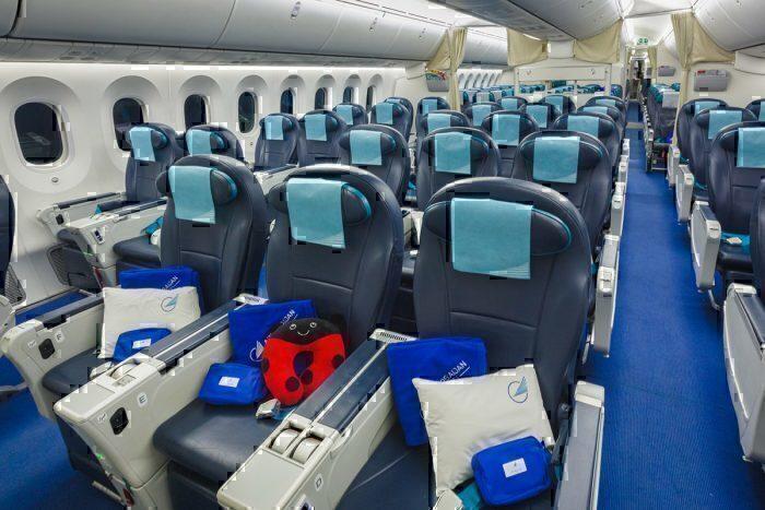 Azerbaijan Airlines Premium Economy