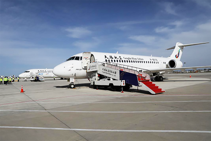 Genghis Khan Airlines Commences Operations