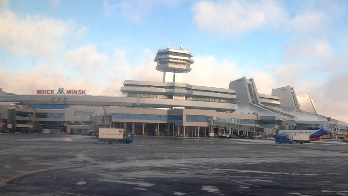 Flight Review: Belavia – Minsk to Moscow
