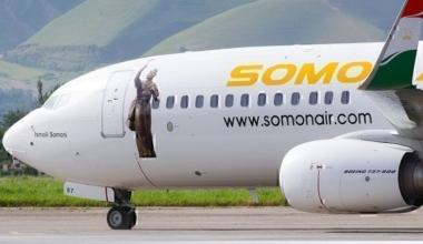 somon air boeing 737 max
