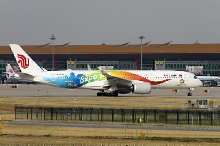 Air China A350 Expo livery