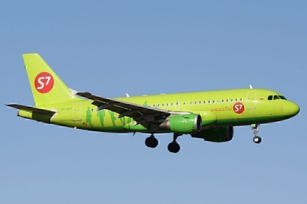 Airbus A319 S7 2338138409