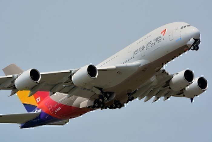 Asiana Airlines Airbus A380 Engine Failure