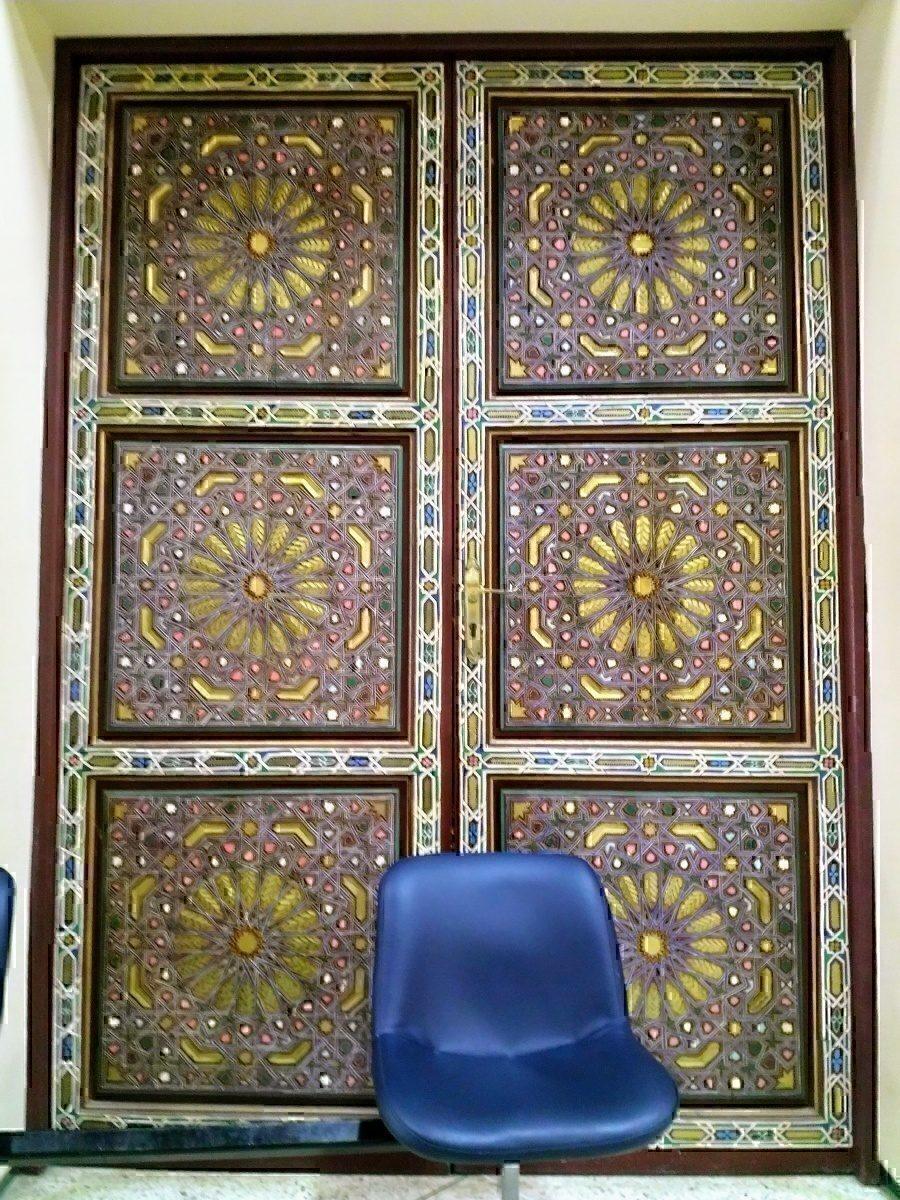 The Second VIP lounge door