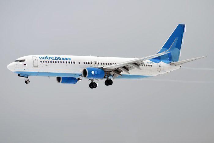 Pobeda,_VQ-BTH,_Boeing_737-8LJ_(31297244672)