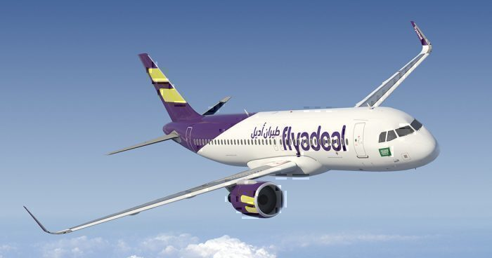 Saudi flyadeal Scraps 737 MAX Order for Airbus A320 Family - Simple