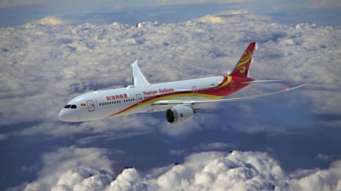 Flight Review: Hainan Airlines Boeing 787-9 Business Class