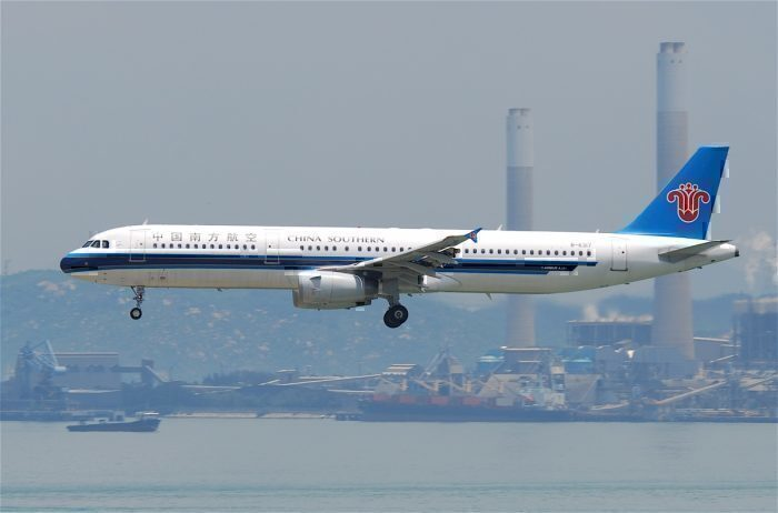 A China Southern Airlines Airbus A321
