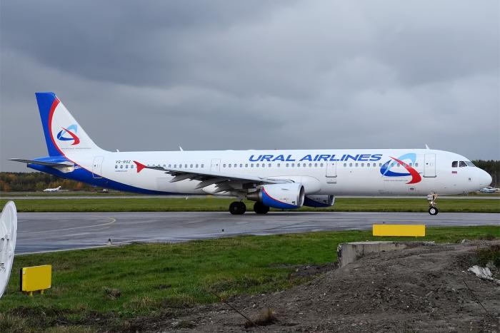 Ural airlines Airbus A321 Bird strike