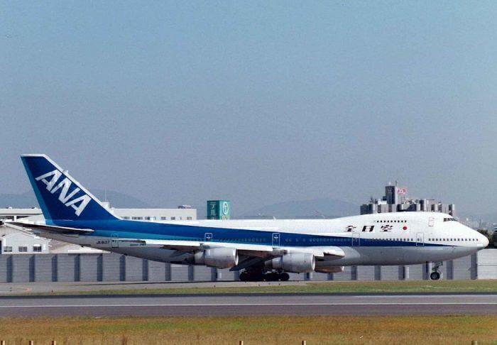 ANA 747-200