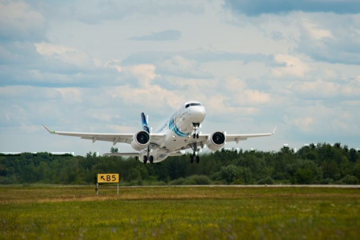 EgyptAir, Airbus A220, Delivered
