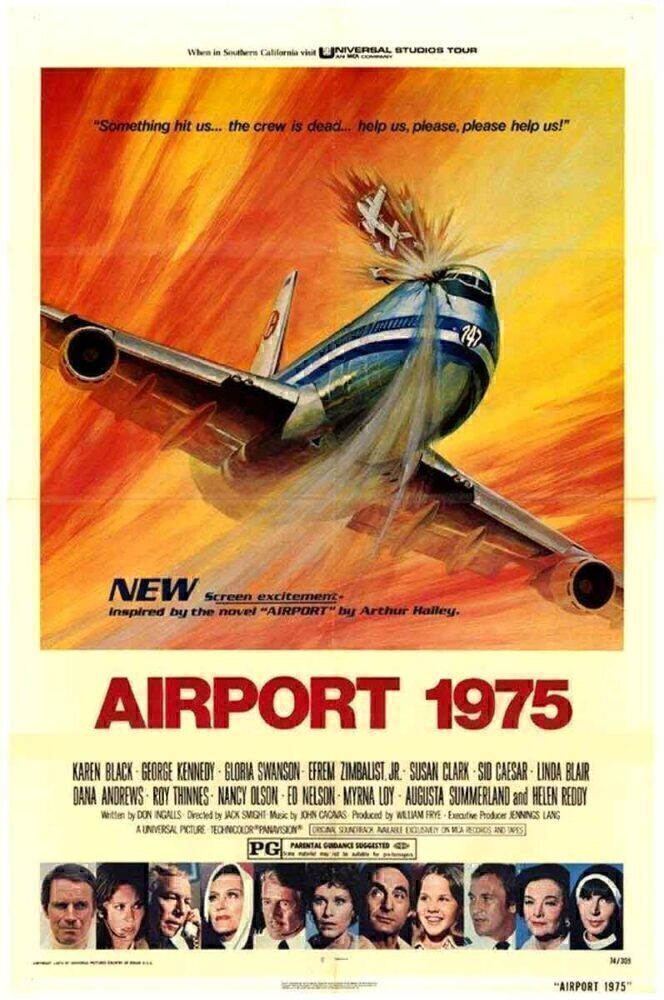 Airport 1975 by George Akimoto