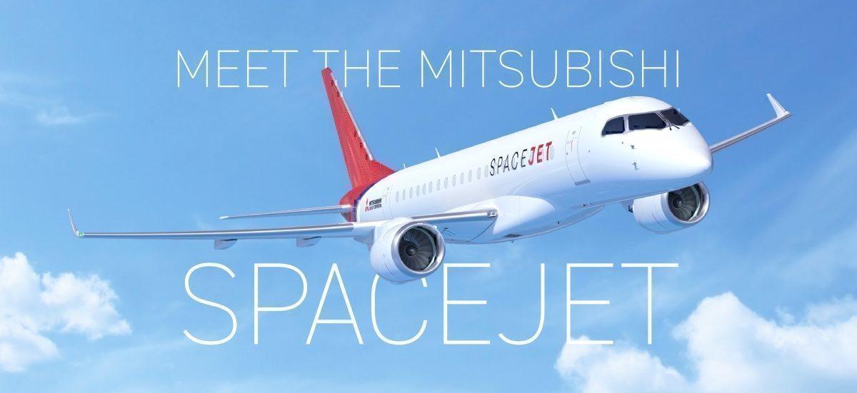SpaceJet rename