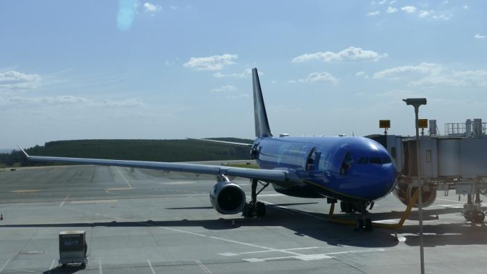 Flight Review: Azul A330-200 Business Class